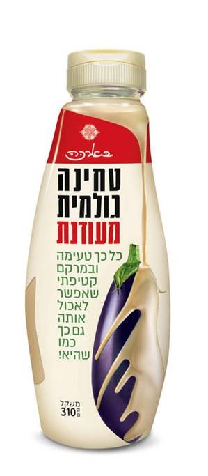 A Tahini squeeze bottle - Rushdi Food Industries